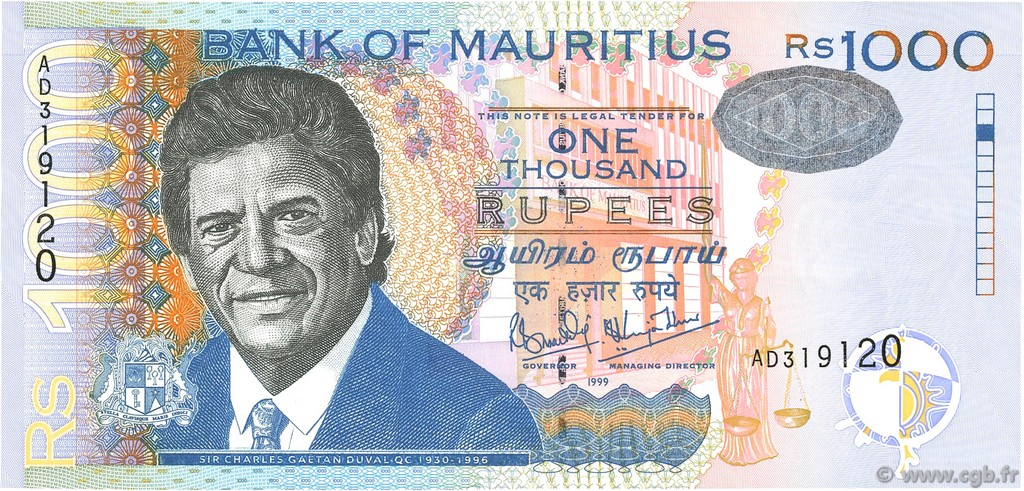 1000 Rupees ÎLE MAURICE  1999 P.54a pr.NEUF