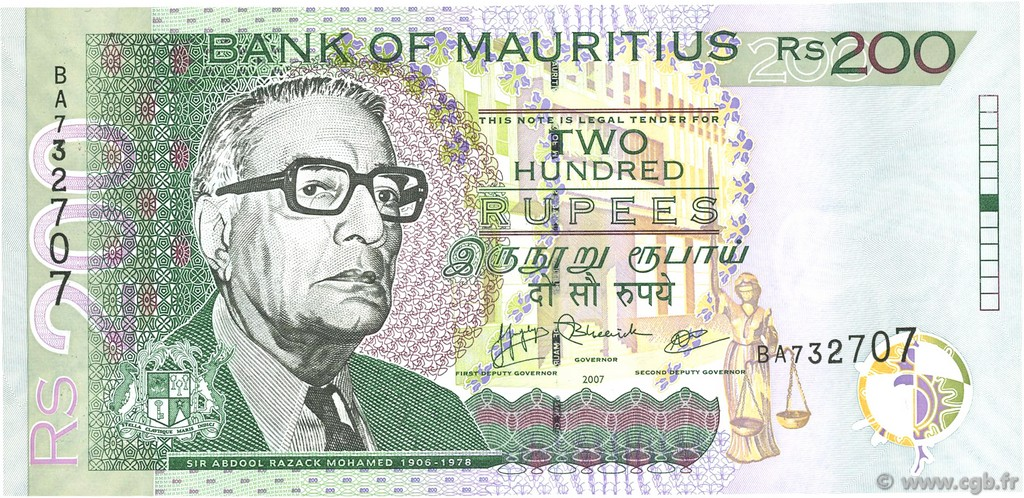 200 Rupees ÎLE MAURICE  2007 P.57 NEUF