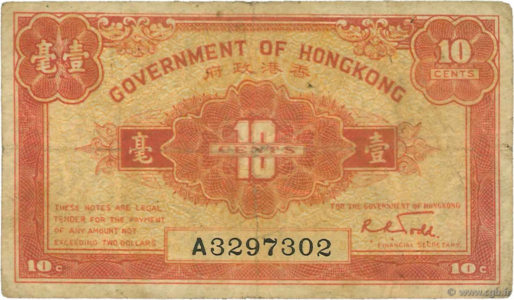 10 Cents HONG KONG  1941 P.315b TB