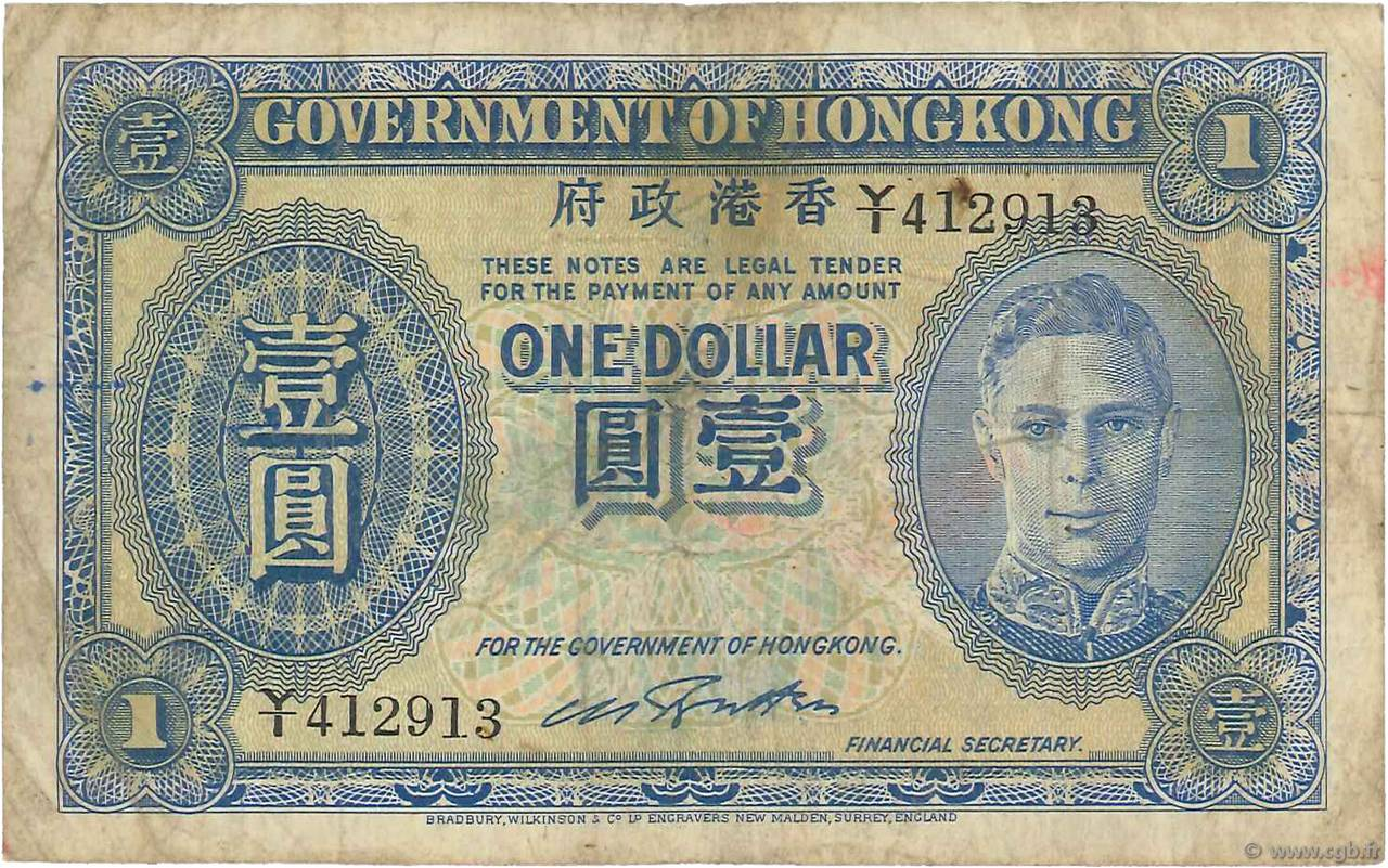 1 Dollar HONG KONG  1941 P.316 TB