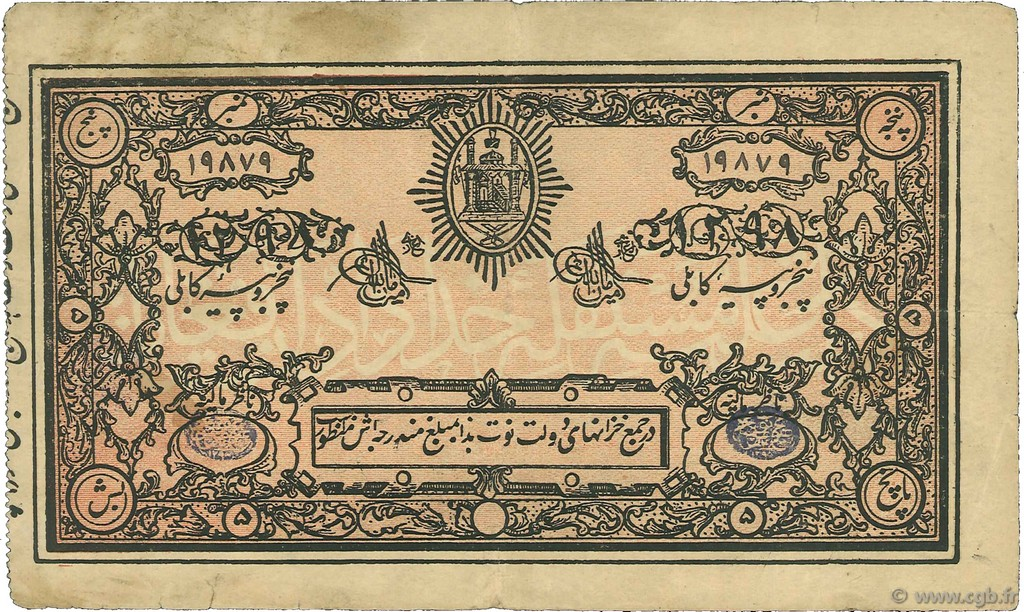 5 Rupees AFGHANISTAN  1919 P.002a TTB