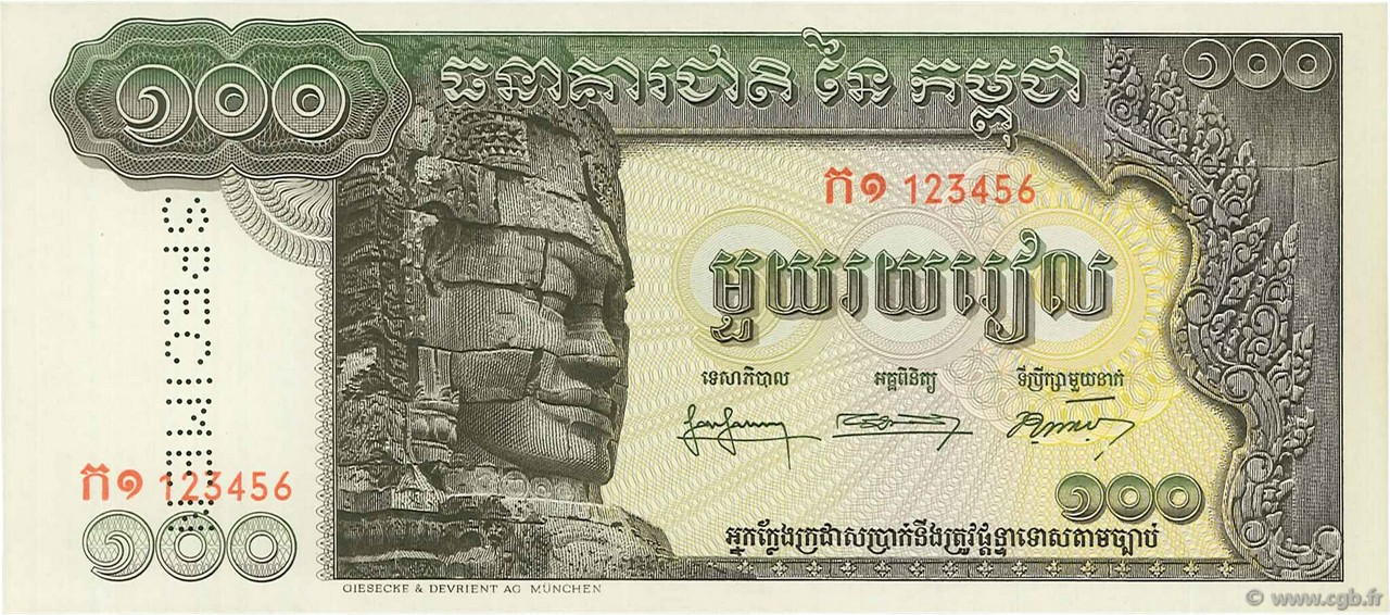 100 Riels CAMBODGE  1956 P.08s NEUF