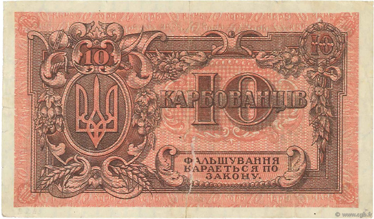 10 Karbovanets RUSSIE  1919 PS.0293 TTB