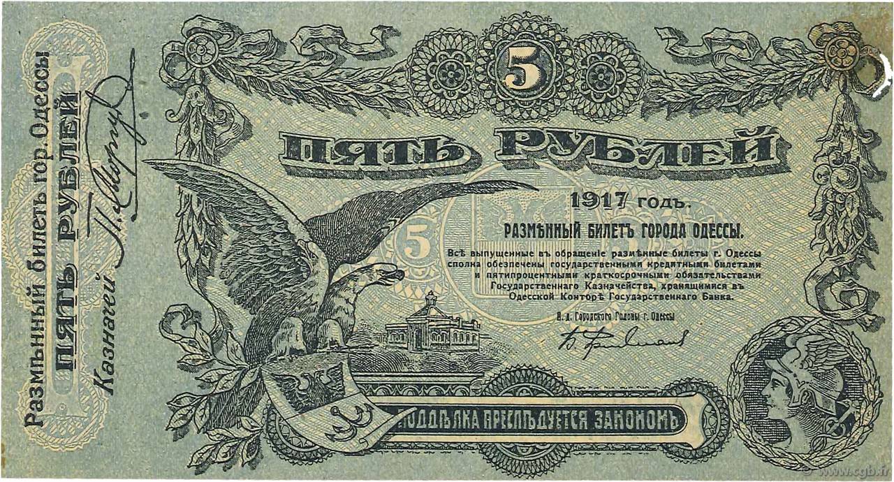 5 Roubles RUSSIE  1917 PS.0335 SPL