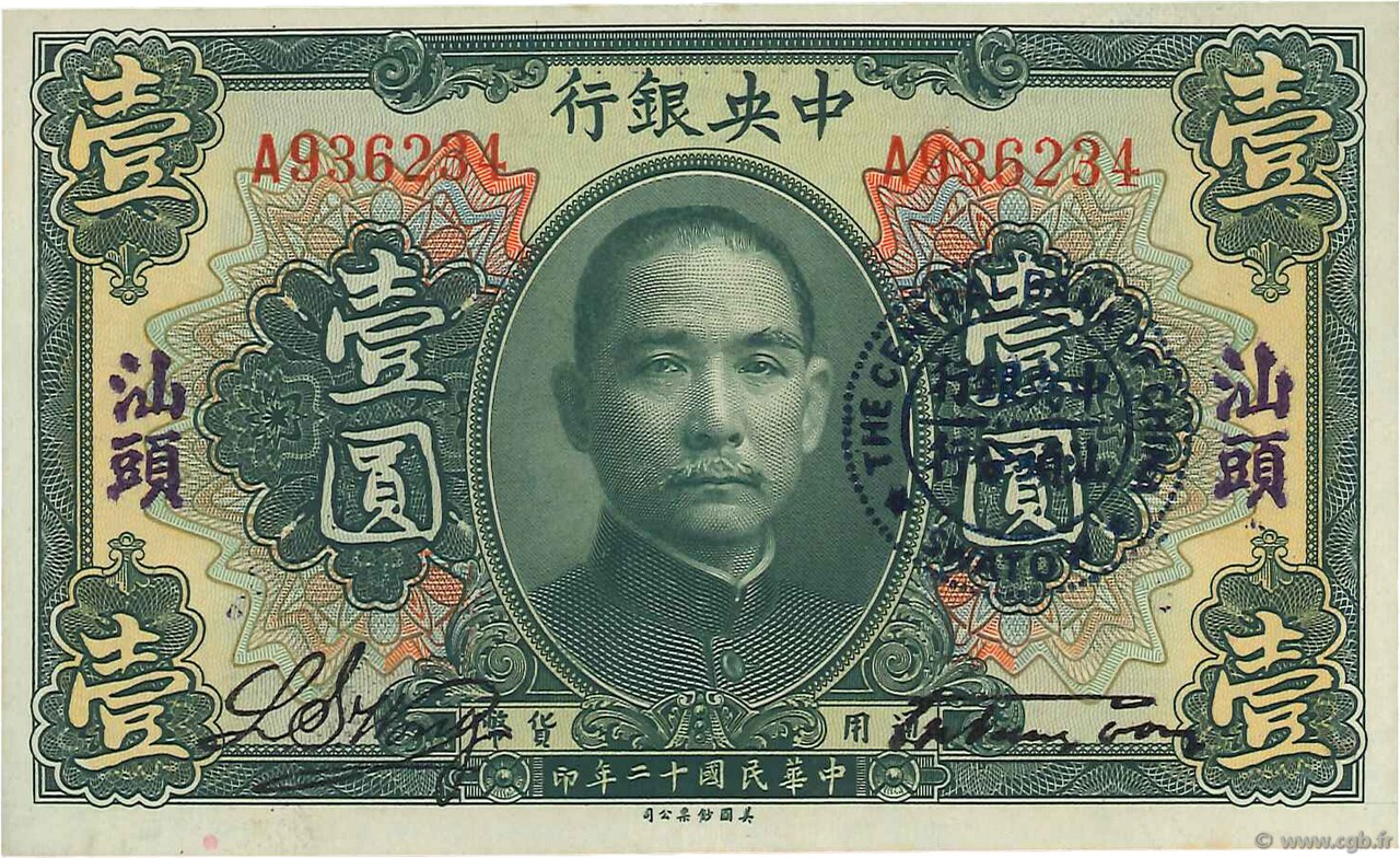 1 Dollar CHINE  1923 P.0171f SPL