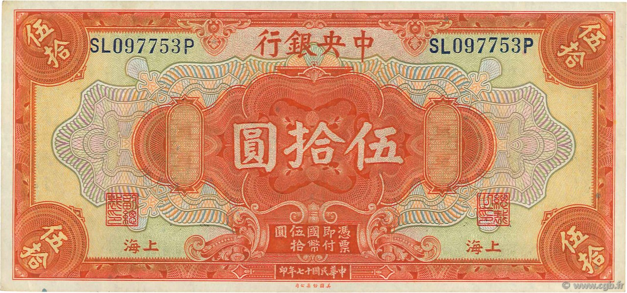 50 Dollars CHINE  1928 P.0198c SUP