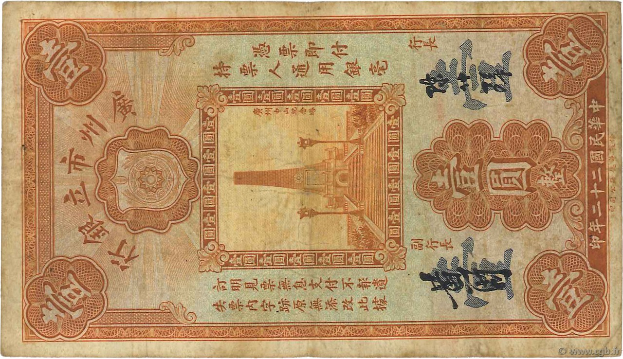 1 Dollar CHINE  1933 PS.2278c TB