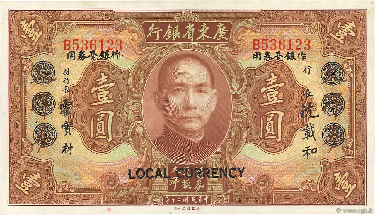 1 Dollar  CHINE  1931 PS.2425c SUP+