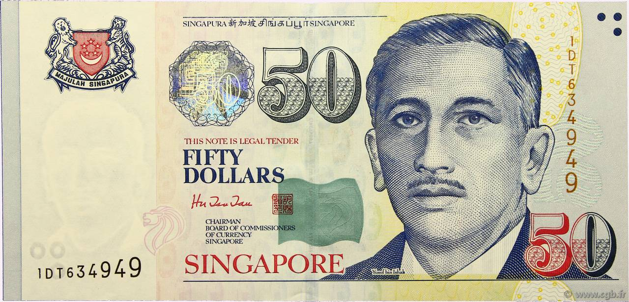 50 Dollars SINGAPOUR  1999 P.41a NEUF