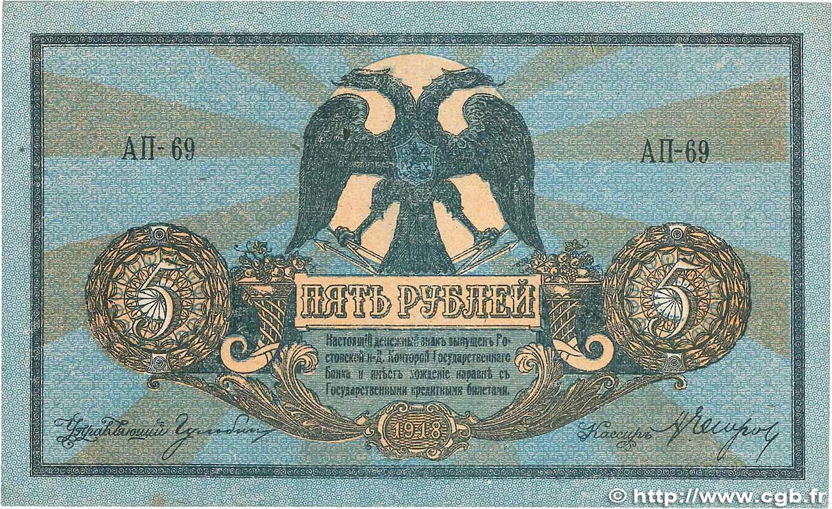 5 Roubles RUSSIE  1918 PS.410b SUP+