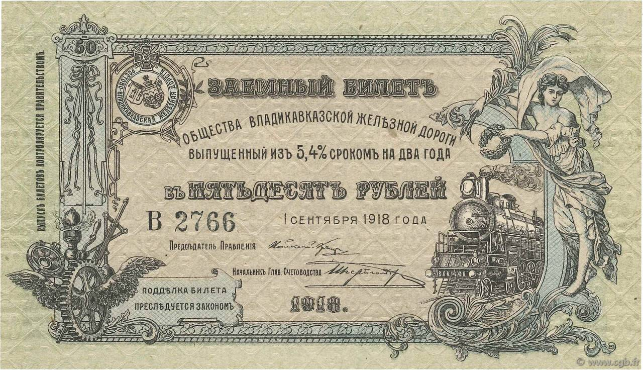 50 Roubles RUSSIE  1918 PS.0593 SPL+