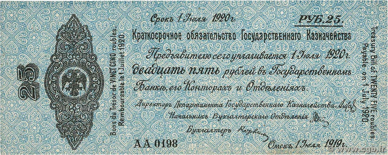 25 Roubles RUSSIE Omsk 1919 PS.0864 SPL