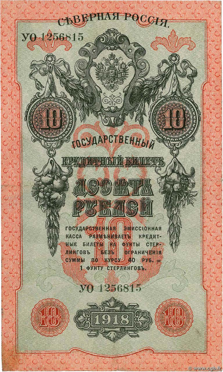 10 Roubles  RUSSIE  1918 PS.0140 TTB