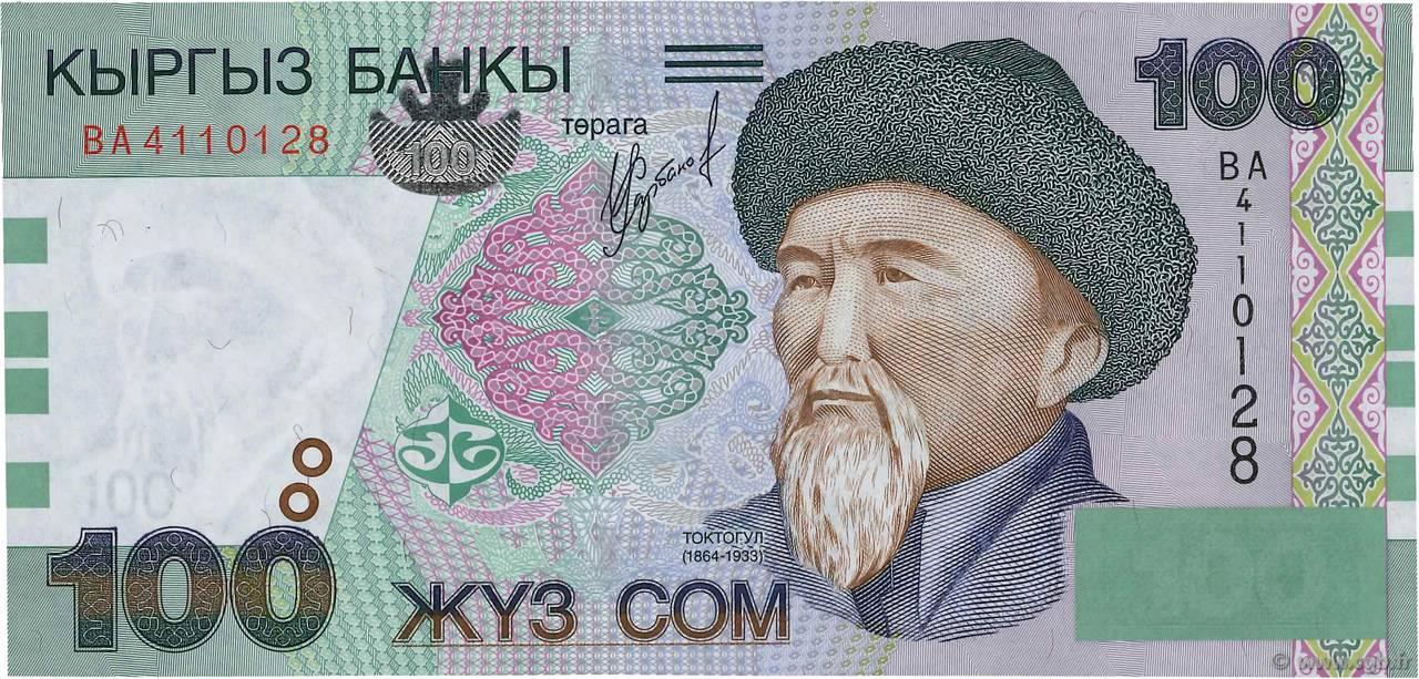 KYRGYZSTAN 100 SOM 2002 P 21 UNC