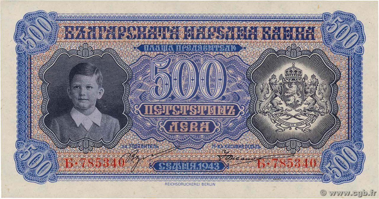 P 114   Circulated Banknotes 1   LEV  1999  XF//AU BULGARIA