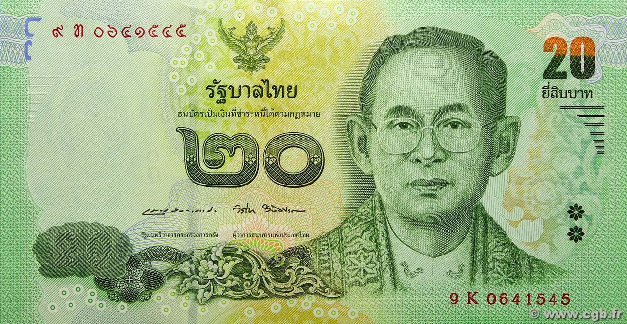 20 Baht Thailand 2017 P 130 B80 0078 Banknotes