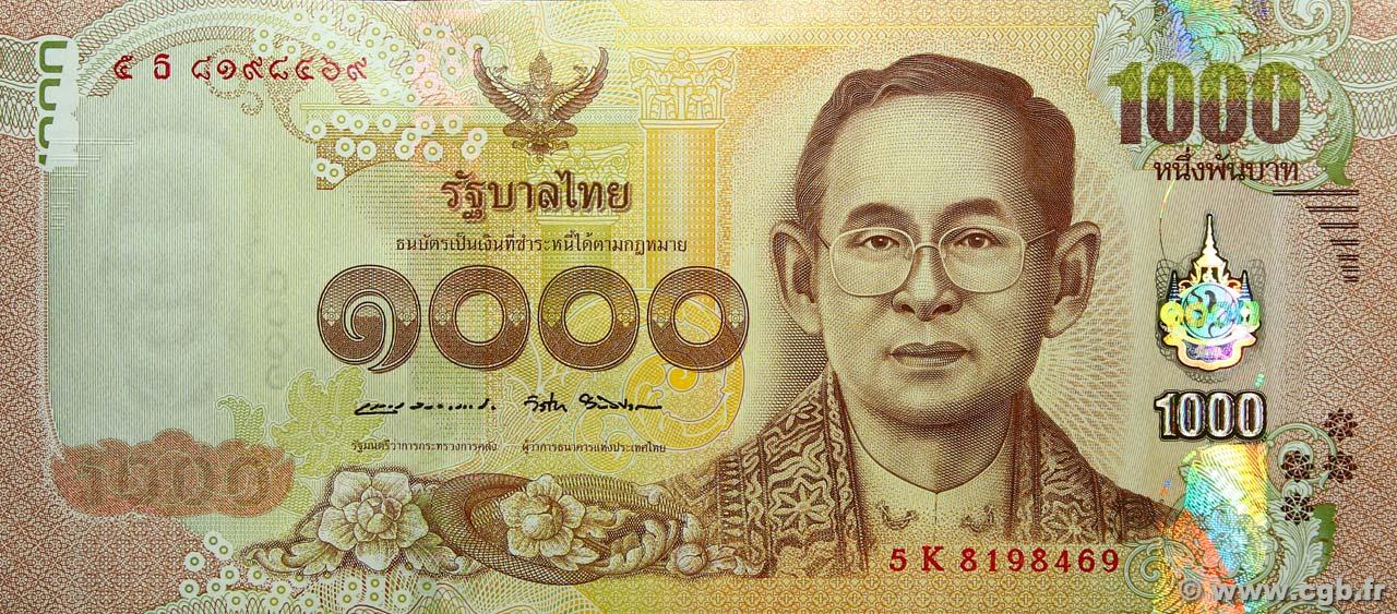 1000 Baht Thailand 2017 P 134 B80 0082 Banknotes