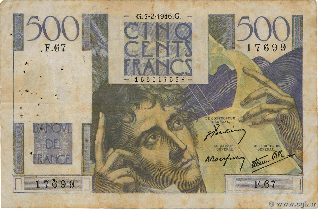 500 Francs CHATEAUBRIAND  FRANCE  1946 F.34.04 B