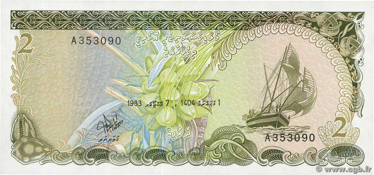 Maldives 2 Rufiyaa 1983 P-9 2 Pcs PAIR Consecutive Prefix A UNC