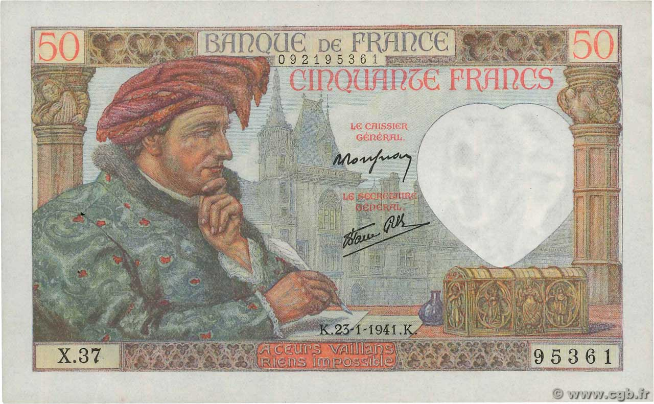 50 Francs JACQUES CŒUR  FRANCE  1941 F.19.05 SUP