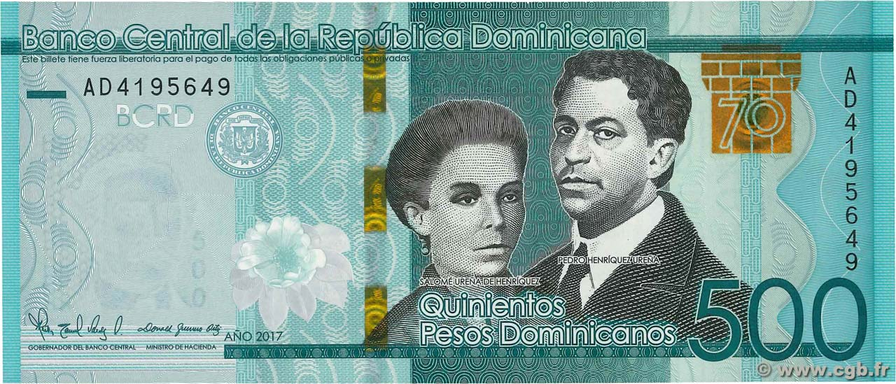 500 Pesos Dominicanos  RÉPUBLIQUE DOMINICAINE  2017 P.New NEUF