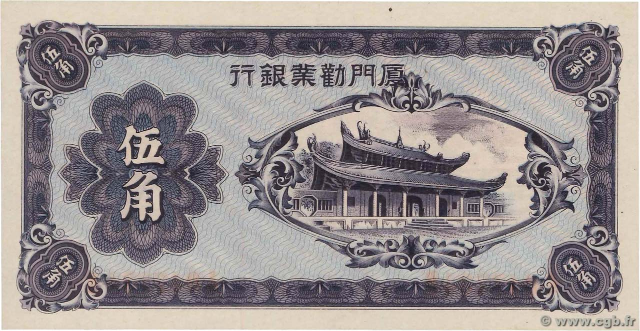 50 Cents CHINE  1940 PS.1658 pr.NEUF