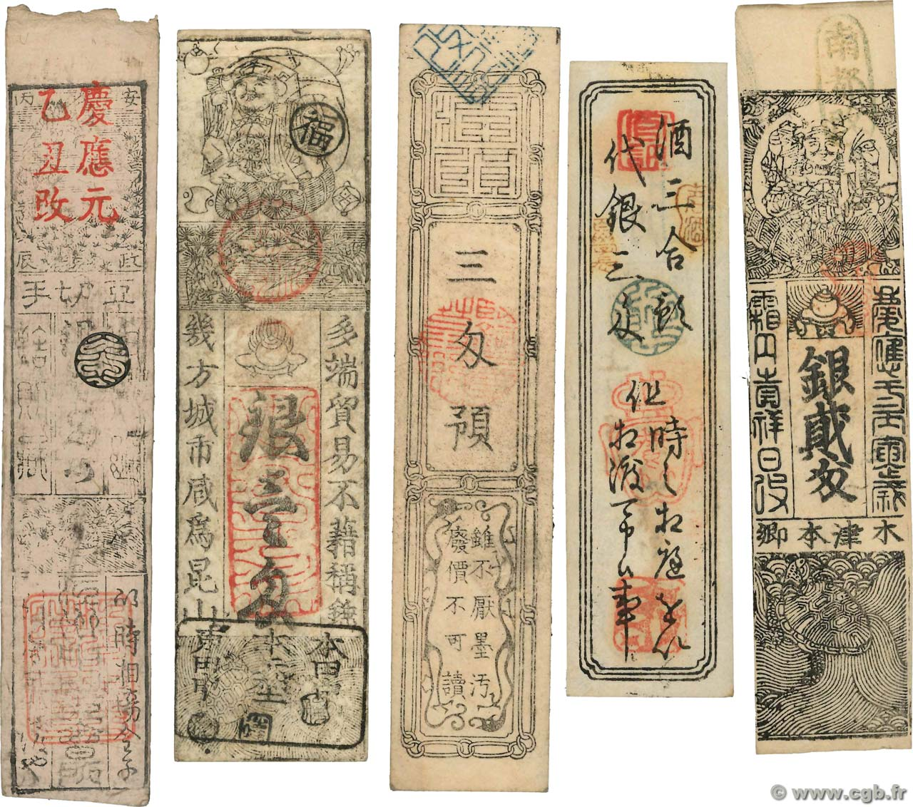 Lot de 5 Hansatsu - Momme Lot JAPON  1850 P.-- TTB