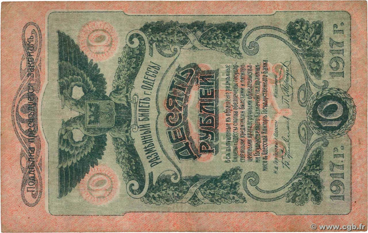 10 Roubles RUSSIE Odessa 1917 PS.0336 TB+