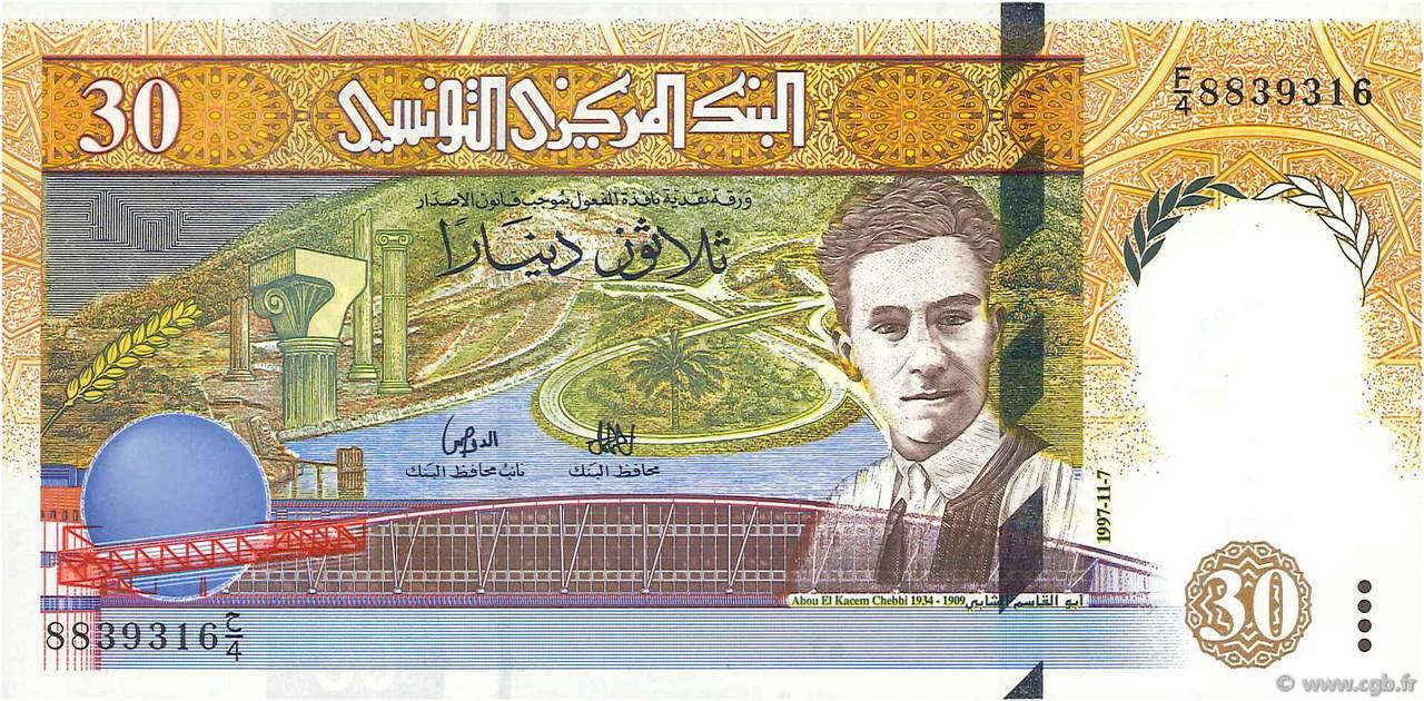 billet de 30 dinars tunisiens