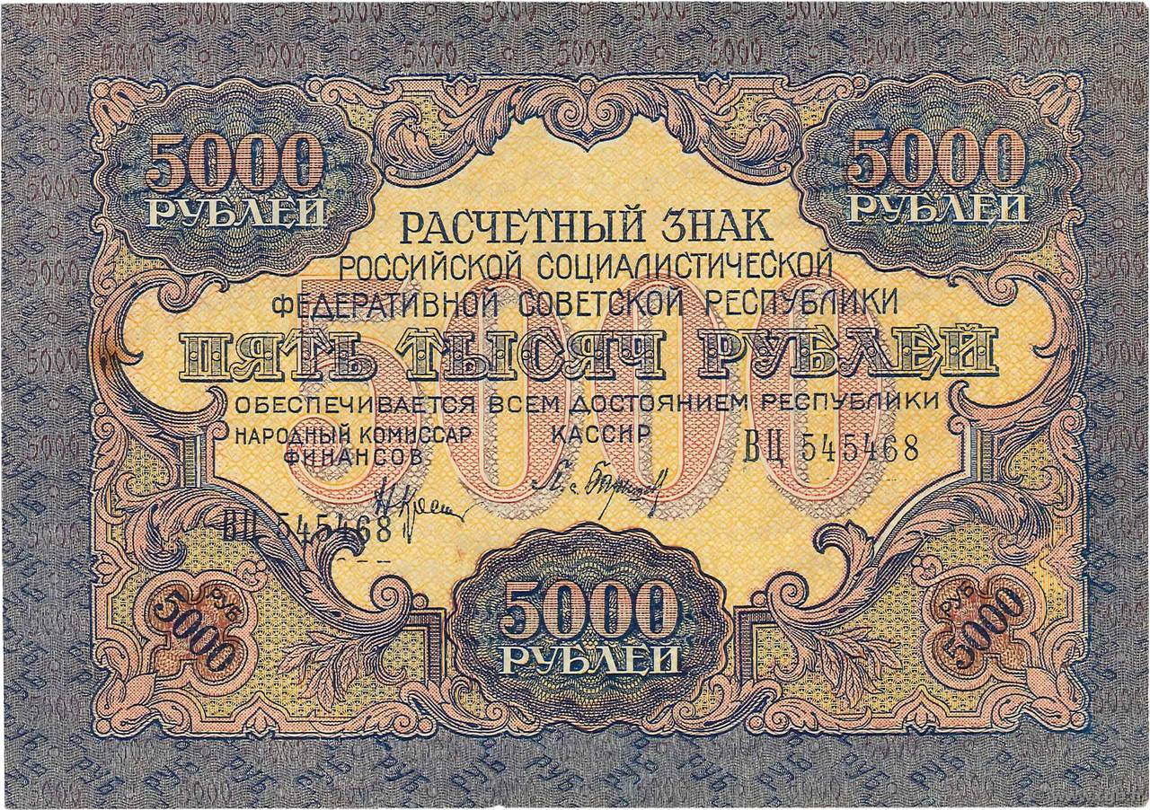 5000 Roubles RUSSIE  1919 P.105a SUP