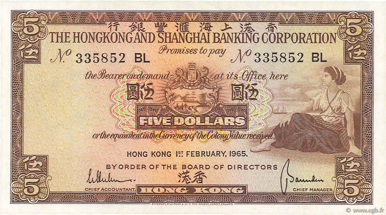 5 Dollars HONG KONG  1965 P.181c SUP