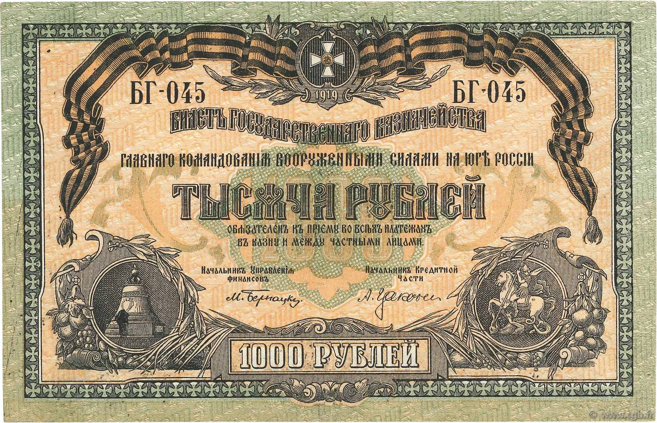 1000 Roubles RUSSIE  1919 PS.0424b SUP+