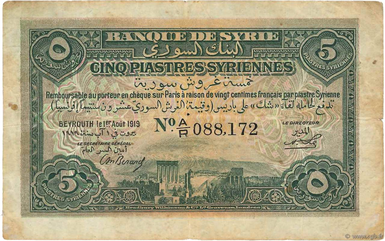 5 Piastres SYRIE  1919 P.001a TB