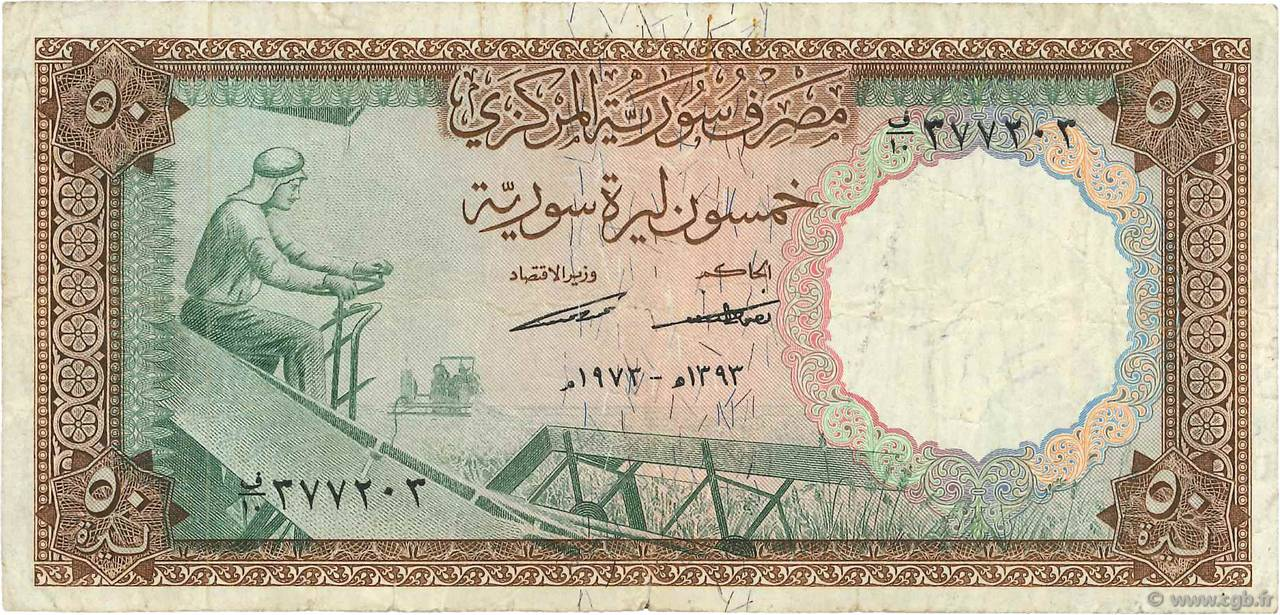 50 Pounds SYRIE  1973 P.097b TB