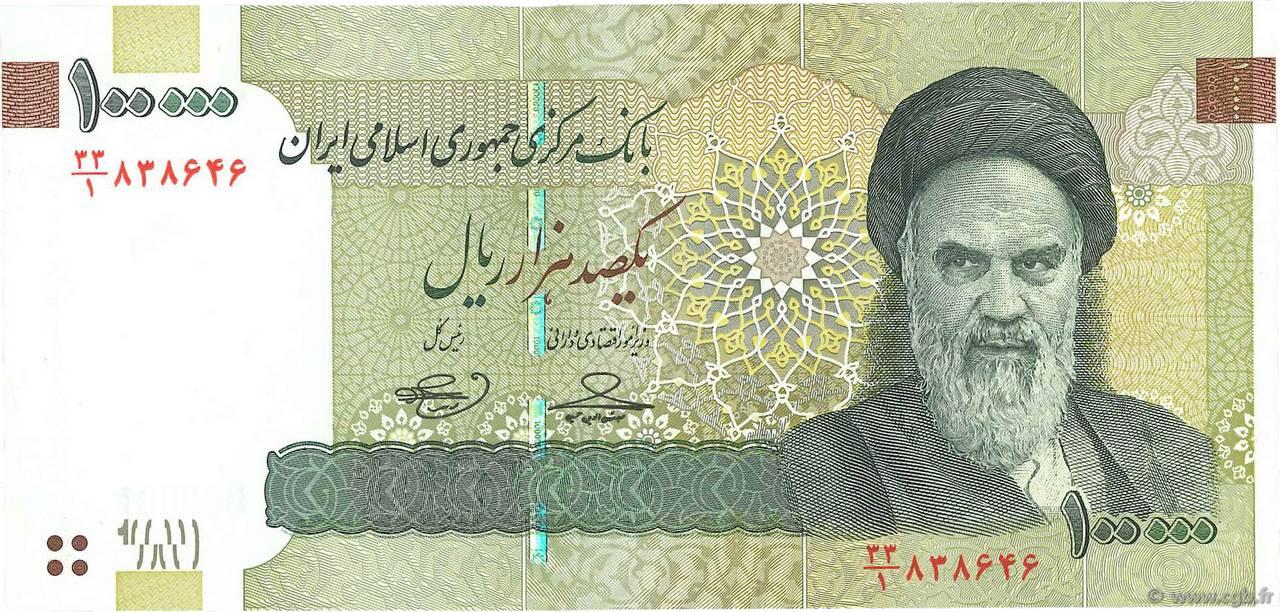 عکس پول با کیفیت