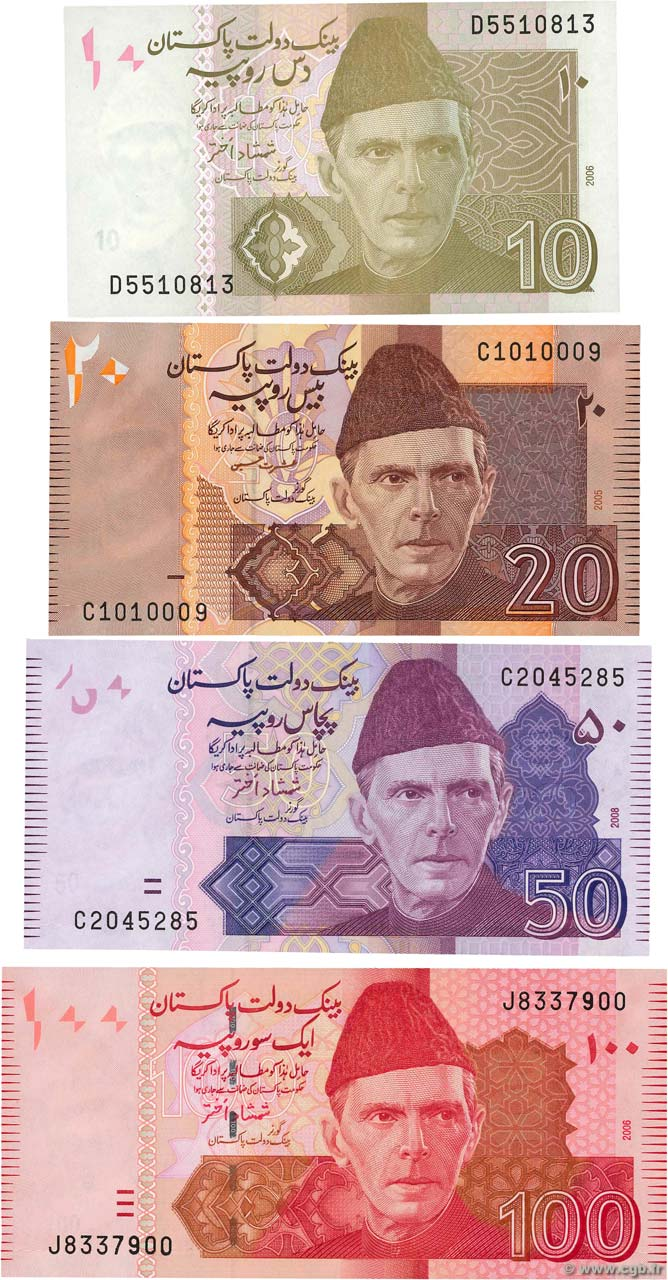 Lot de 4 Billets   PAKISTAN  2005 P.LOT NEUF