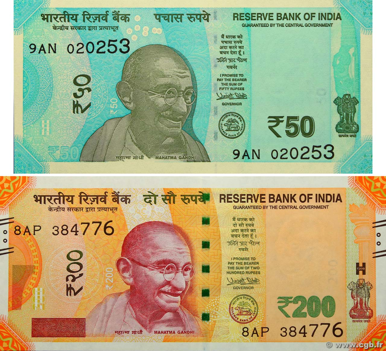 50 et 200 Rupees INDE  2017 P.LOT NEUF