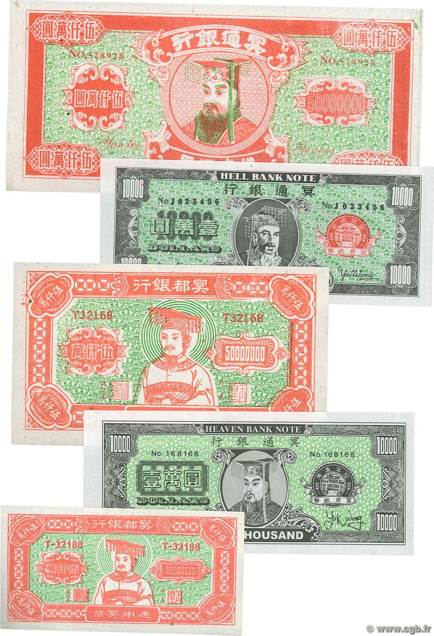 Lot de 5 Hell Bank Note CHINE  2008 P.- NEUF