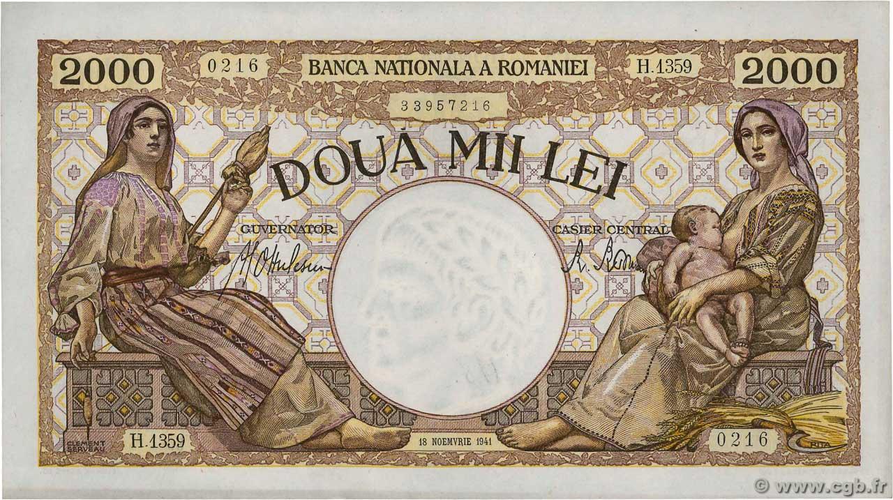 цены на румынская банкнота 1941 года на украине Чуйская область