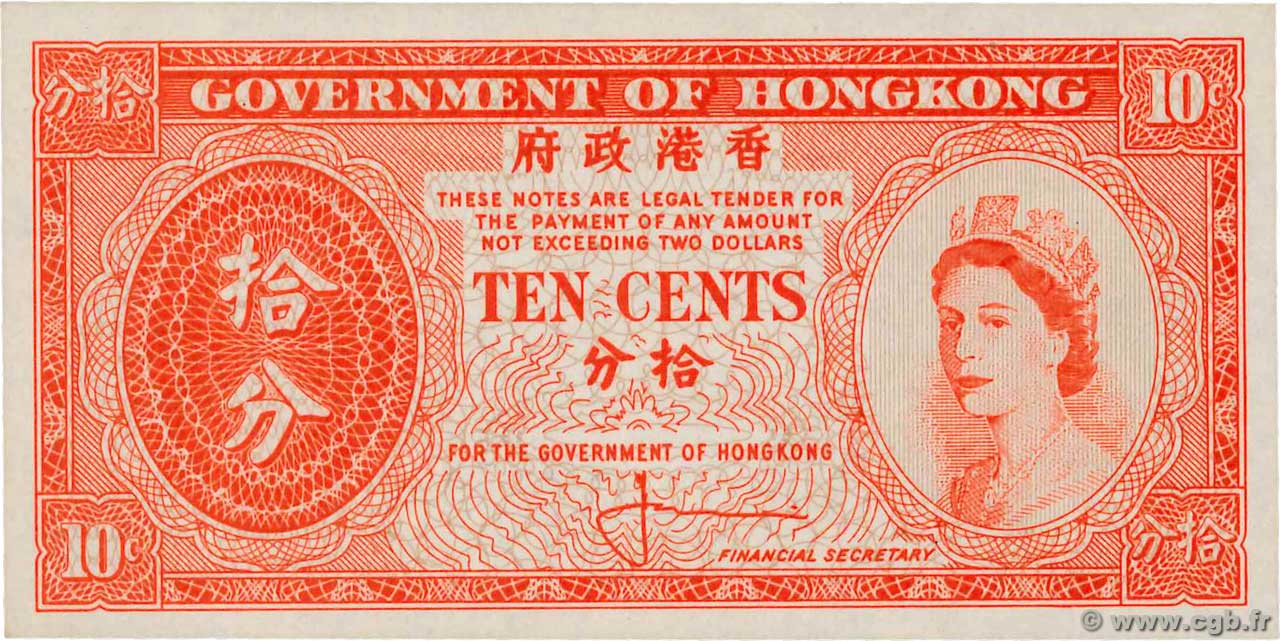 10 Cents  HONG KONG  1961 P.327 NEUF