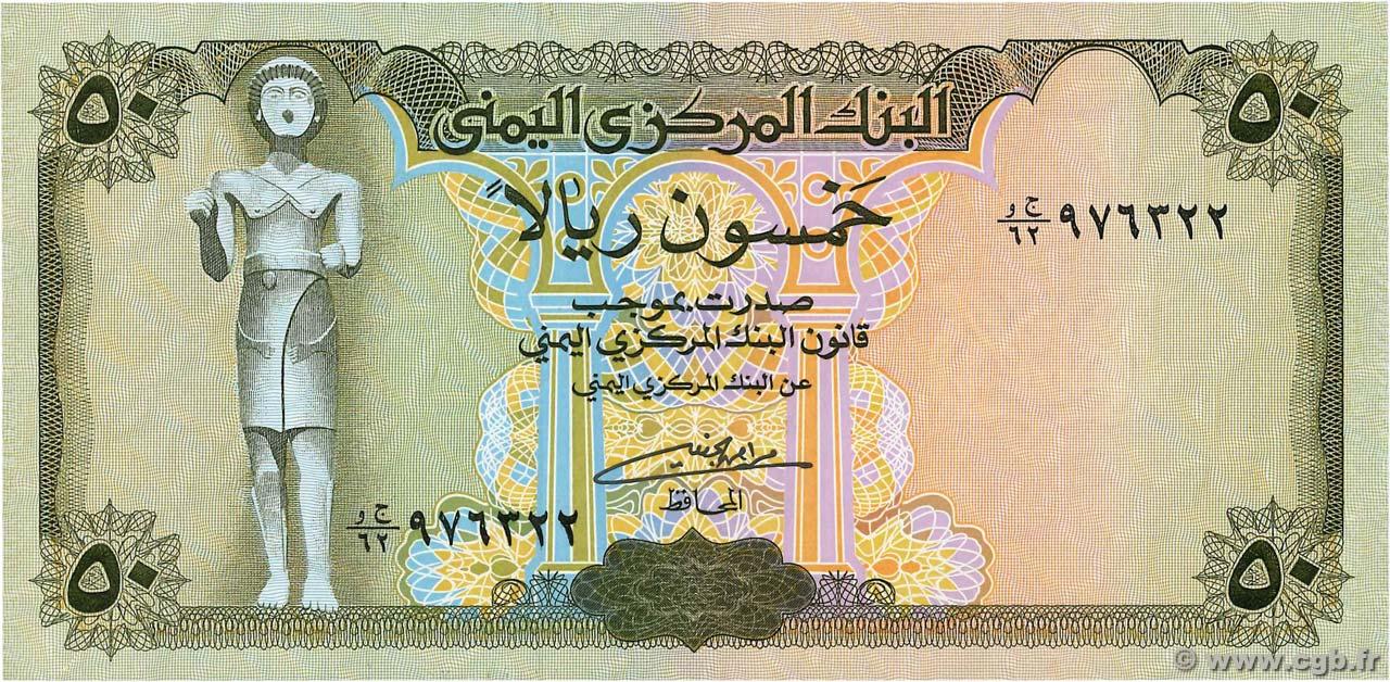 Sign 8 Yemen 50 Rials 1993 P-27A UNC