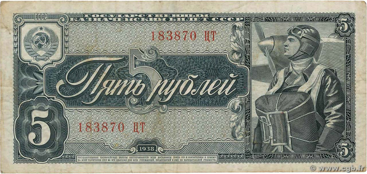 5 Roubles RUSSIE  1938 P.215 TB