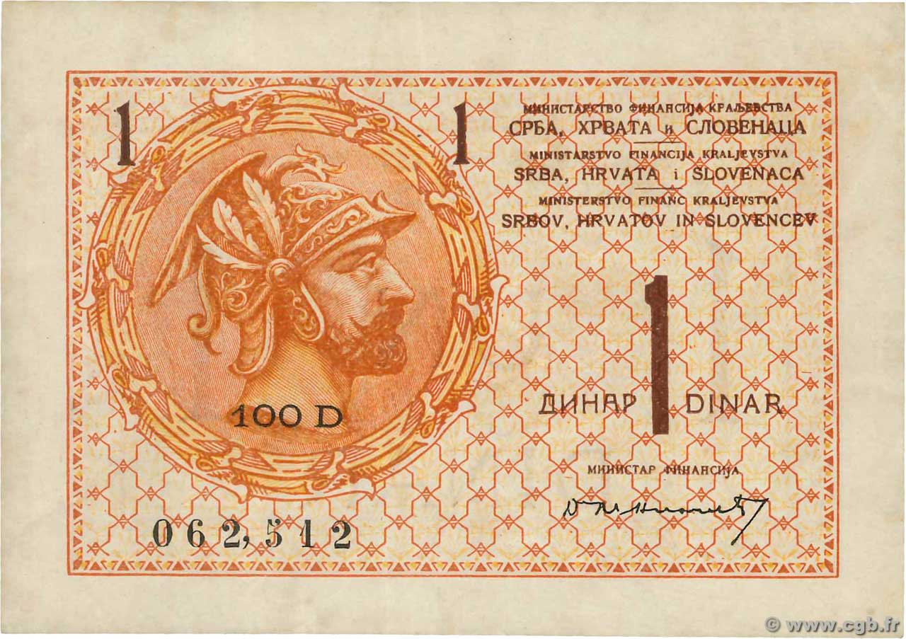 1 Dinar  YOUGOSLAVIE  1919 P.012 SUP+