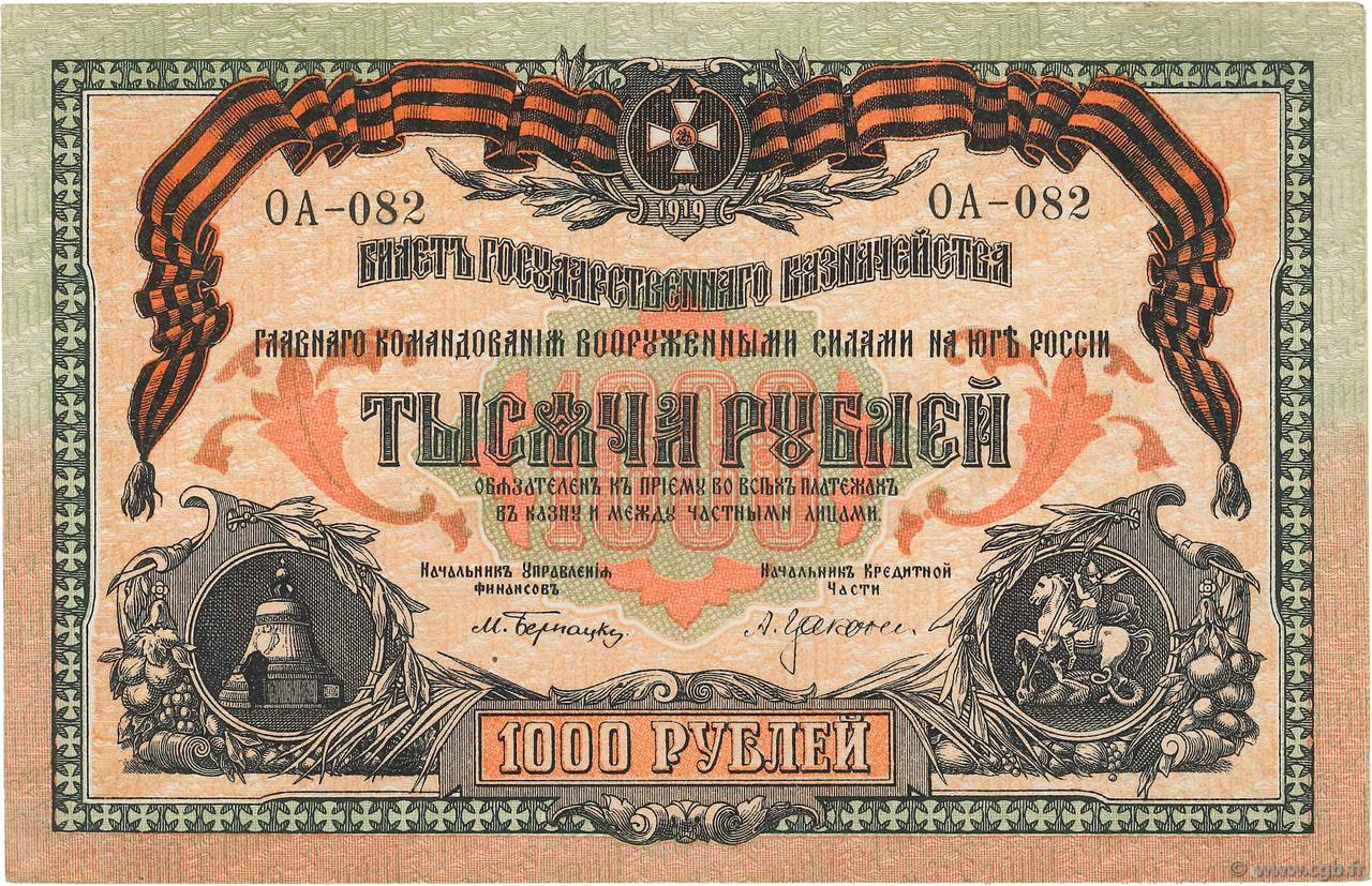1000 Roubles RUSSIE  1919 PS.0424a SUP
