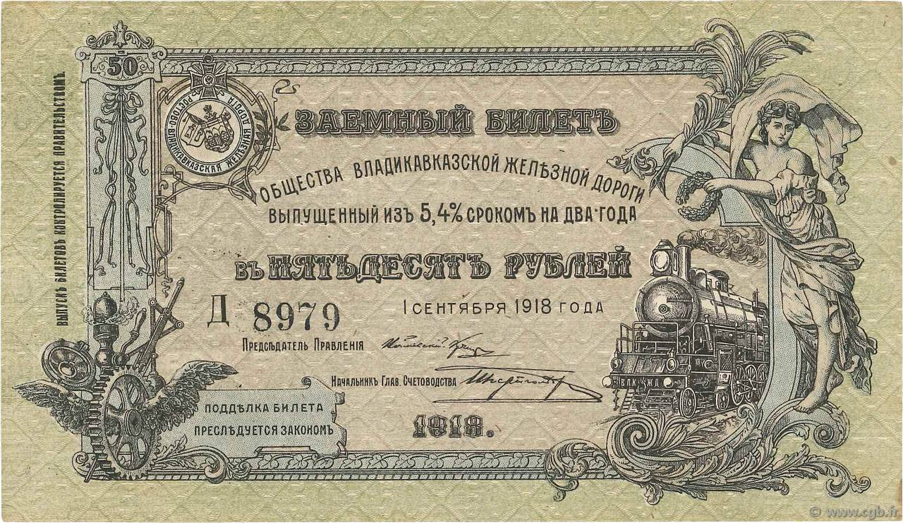 50 Roubles RUSSIE  1918 PS.0593 SUP+