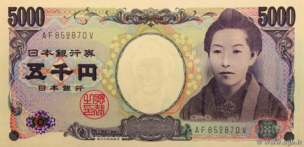5000 Yen UNC Japan ND P-105b 2004