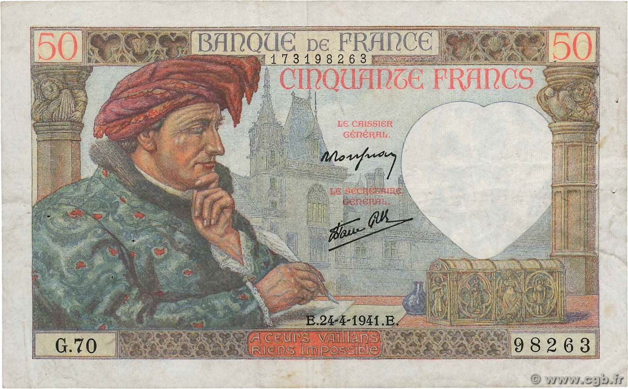 50 Francs JACQUES CŒUR FRANCE  1941 F.19.09 TB+