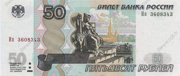 50 Roubles RUSSIE  2004 P.274 NEUF