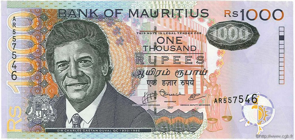 1000 Rupees ÎLE MAURICE  2007 P.59b NEUF