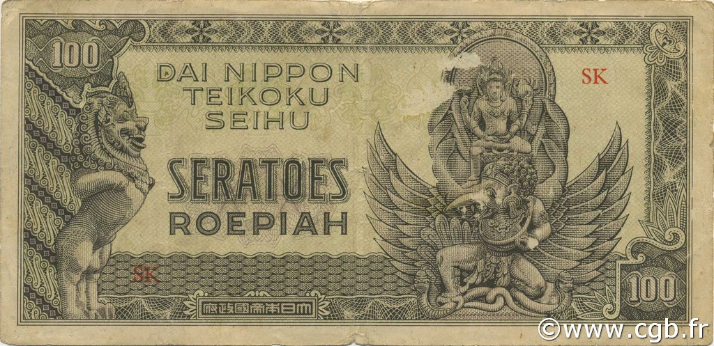 100 Roepiah INDES NEERLANDAISES  1944 P.132a TB+